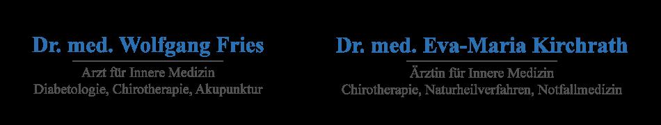 Hausärztliche Gemeinschaftspraxis Dr. med. Wolfgang Fries und Dr. med. Eva-Maria Kirchrath, Breitestr. 54, 56626 Andernach